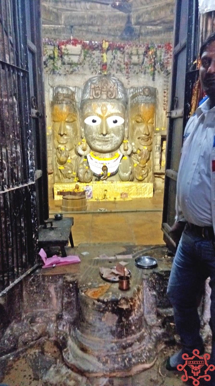 Samadhiswar Temple Chittorgarh