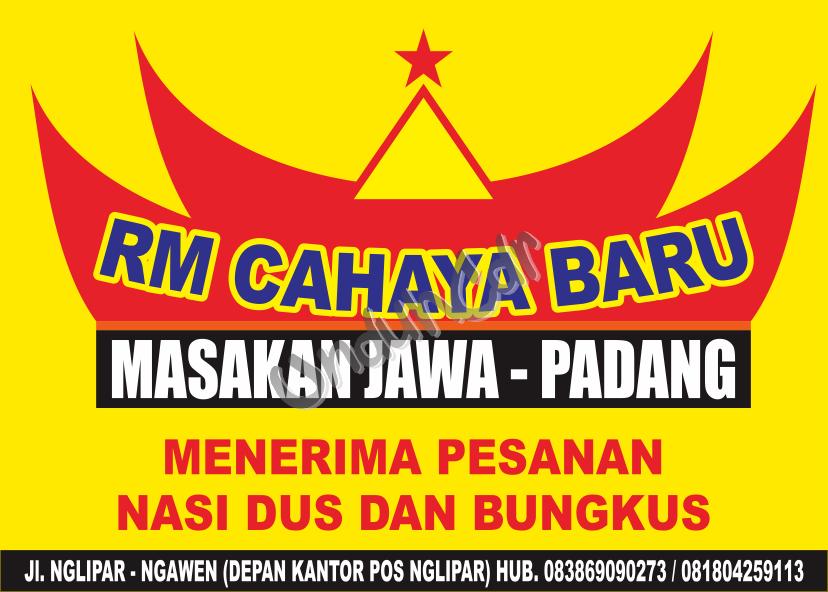 Desain Banner/Spanduk Rumah Makan Masakan Padang Vector ...
