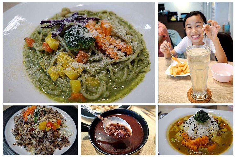 南投市素食餐廳-米菲蔬食(南投店)
