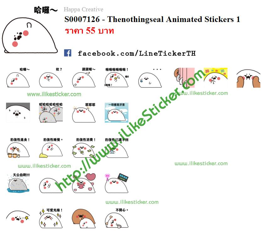 Thenothingseal Animated Stickers 1