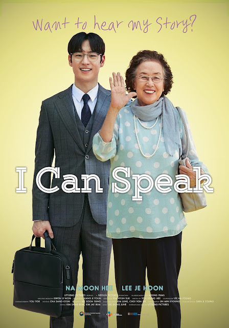 Sinopsis I Can Speak (2017) - Film Korea