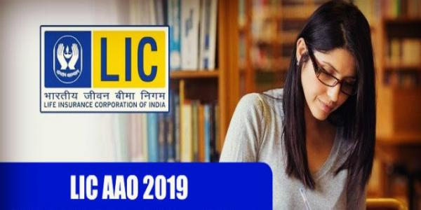 What is the monthly salary of LIC AAO?