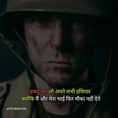 Bhai Status Love Attitude भाईगिरी के