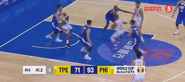 Gilas Pilipinas def. Chinese Taipei, 93-71 (REPLAY VIDEO) June 29 | FIBA World Cup Asian Qualifiers