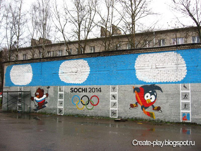 роспись на стенах города