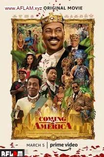فيلم Coming 2 America 2021 مترجم اون لاين