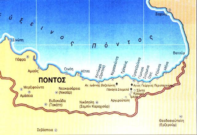 Grecia critica a Turquía por genocidio contra griegos pónticos