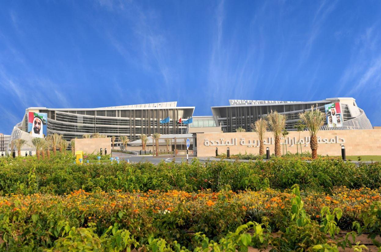 جامعة الإمارات تعزز الأبحاث العلمية لتحقيق أهداف التنمية المستدامة