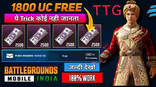 BGMI Free UC