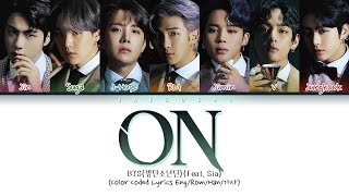 ON BTS Lyrics English - English Translation - Lyricsbroker