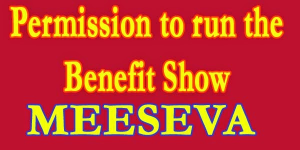 Permission to run the Benefit Show Apply Meesevs