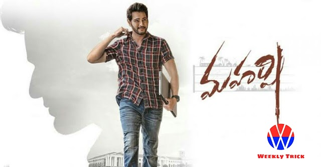Maharshi Hindi Dubbed Full Movie 720p Leaked By Filmyzilla