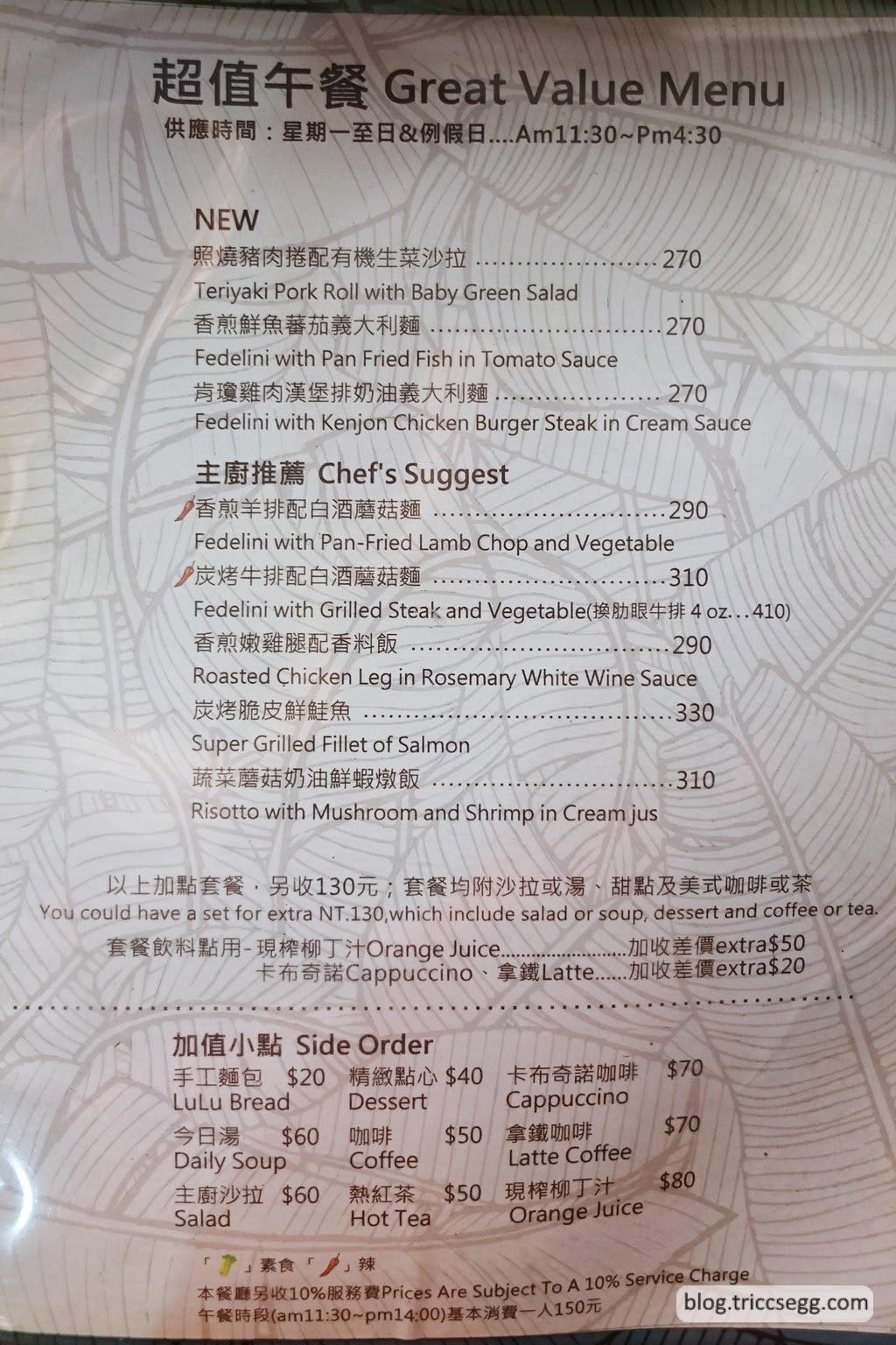 Lulu Restaurant(4).JPG