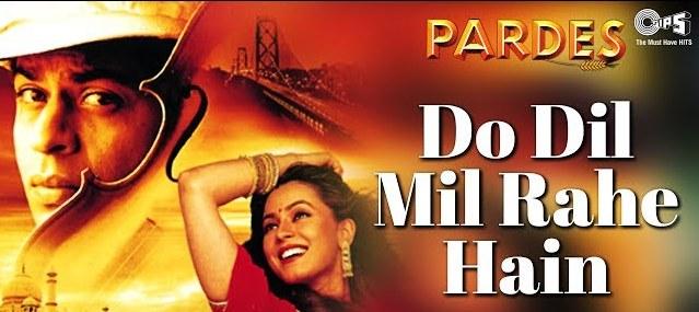 Do Dil mil rahe lyrics- Kumar Sanu
