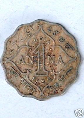 Rare British Amp Republic India Currency 1 Anna George V King Emperor 1936 British India Coin