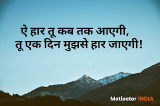 Motivational Images Quotes For 2018