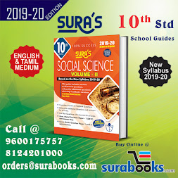 10th Std Sura's School Guides