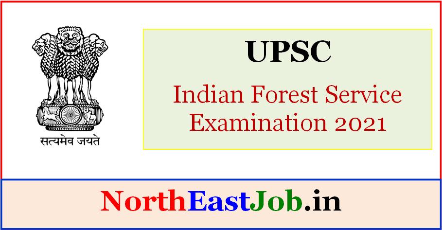 UPSC-CSE-Recruitment