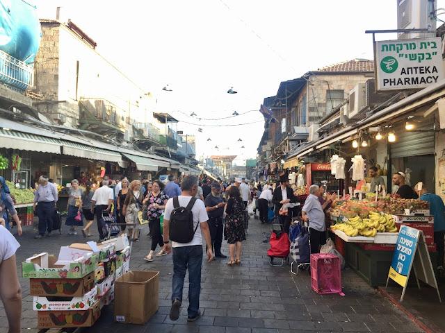 Mahane Yehuda Market (Jerusalem)