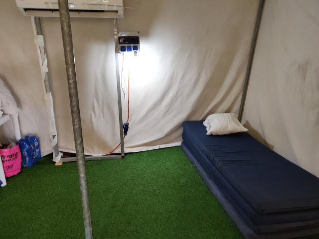אוהל ממוזג -חמת גדר