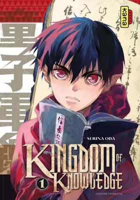 Kingdom of knowledge tome 1, le pouvoir des livres aux éditions Kana