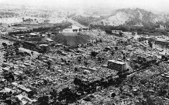 tërmet në Tangshan, Kinë, 27 korrik 1976