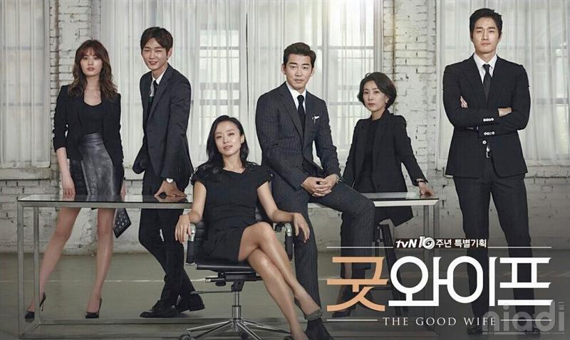 film drama korea terpopuler The Good Wife kdrama poster hd wallpaper
