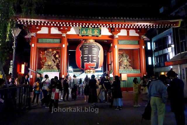 Kaminarimon-Gate-Asakusa