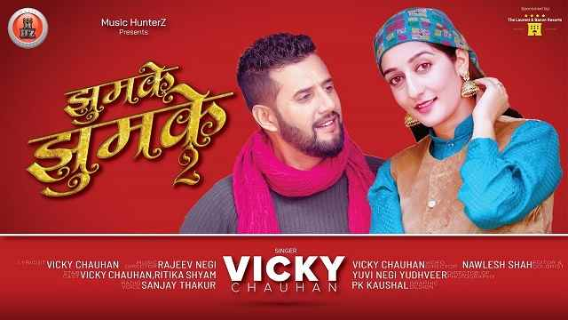 Jhumke Jhumke 2 (झुमके झुमके 2 ) Hindi Lyrics - Vicky Chauhan ~ HSL