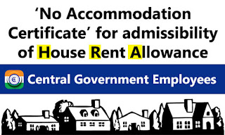Central Government Accommodation HRA CGDA