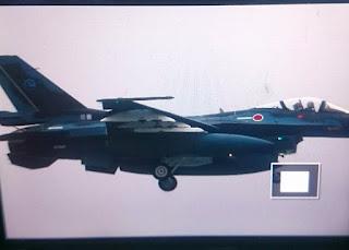 Pesawat Tempur F-2 Jepang