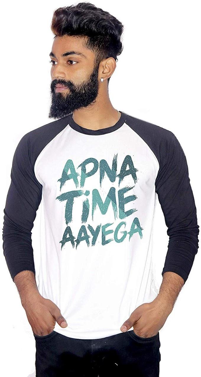 Full Sleeve Polyester Blend T-Shirt