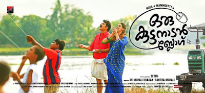 Oru Kuttanadan Blog review