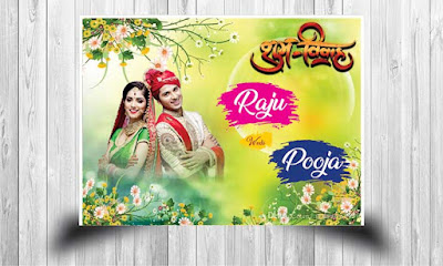 car poster design for marriage