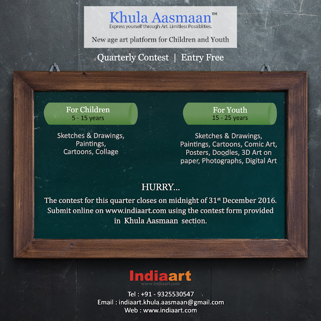 Khula Aasmaan - Announcemnet of First Quarter Contest closing on 31st December 2016
