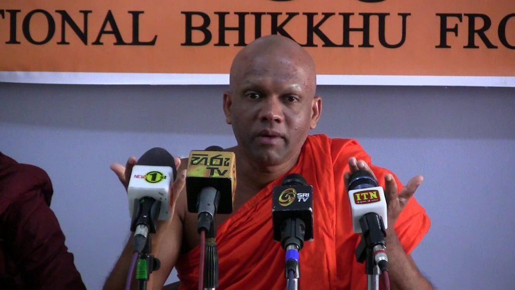 தேசிய பிக்கு முன்னணியின் செயலாளர் வகமுல்லே உதித்த தேரர்