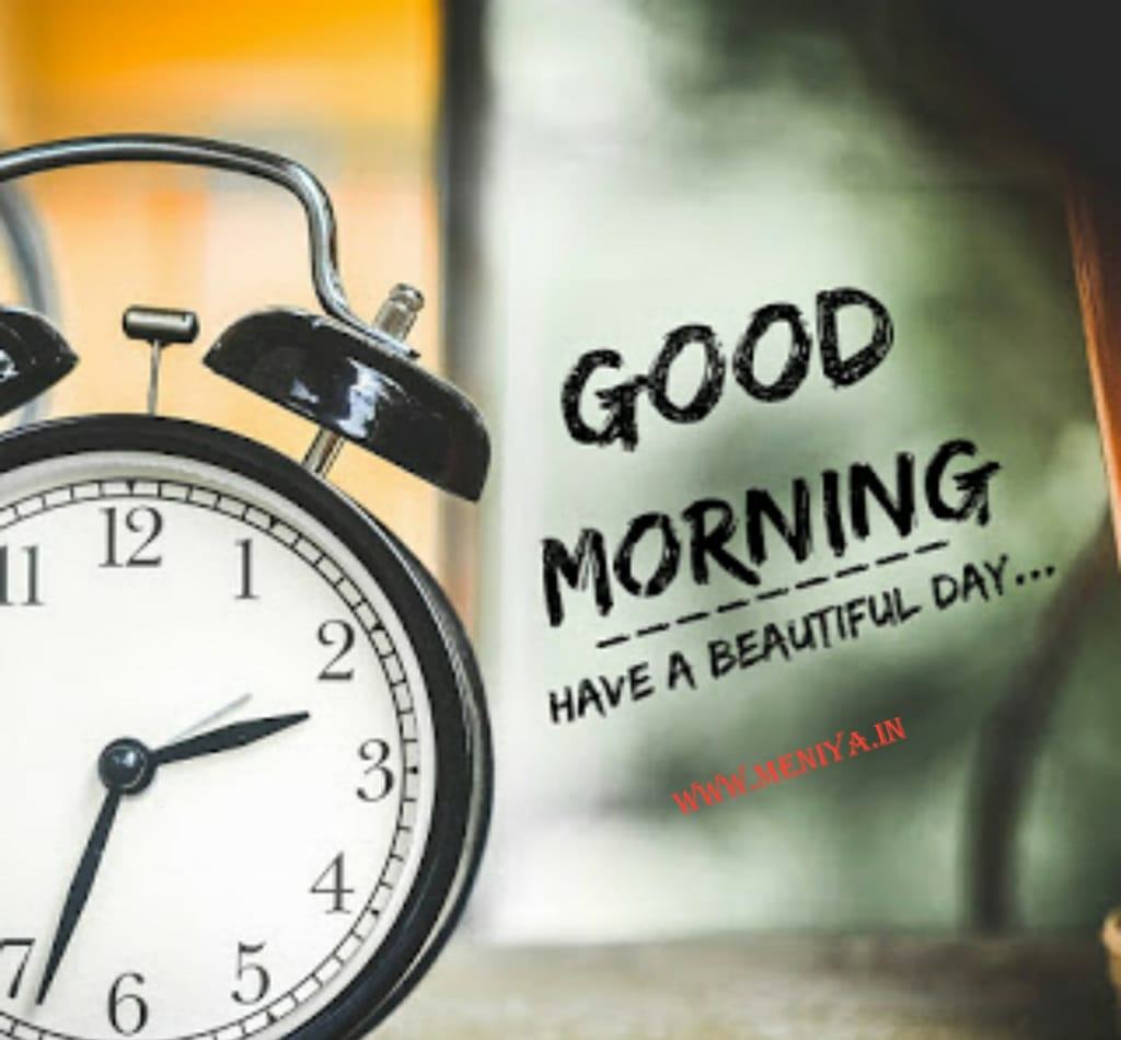 Good Morning clock Images