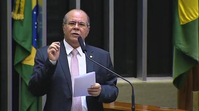 Deputado Hildo Rocha quer modificar lei do abuso de autoridade!!!