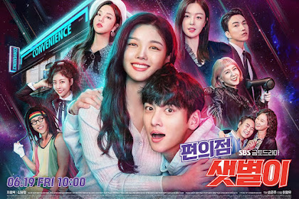 DRAMA KOREA BACKSTREET ROOKIE EPISODE 8 SUBTITLE INDONESIA