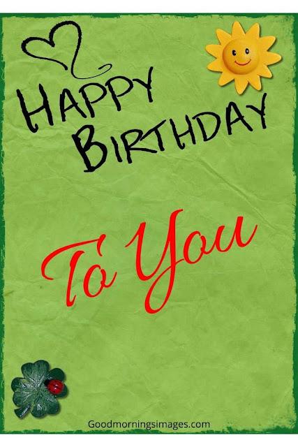 bangla birthday wishes
