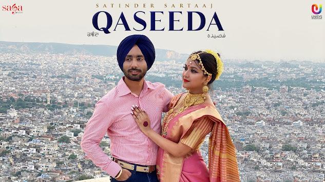 Satinder Sartaaj - Qaseeda Song Lyrics | Seven Rivers | New Punjabi Songs 2020 | Saga Music Lyrics Planet