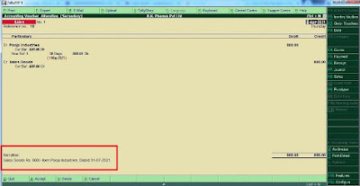 How to Print Narration in Tally Erp 9 in Hindi
