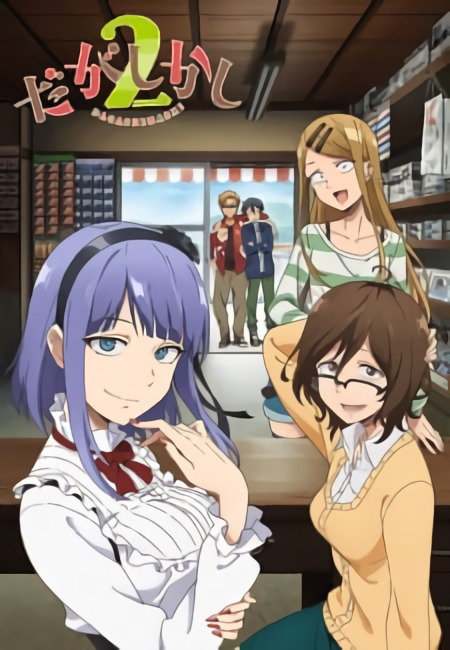 Dagashi Kashi S2 Batch Subtitle Indonesia
