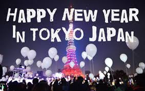 Happy New Year 2017 Japnese