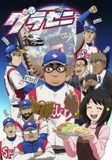 Gurazeni Season 2 Opening/Ending Mp3 [Complete]