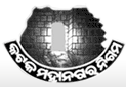 Cuttack Municipal Corporation Election result 2014