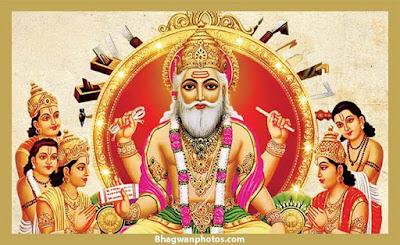 Vishwakarma Bhagwan Image