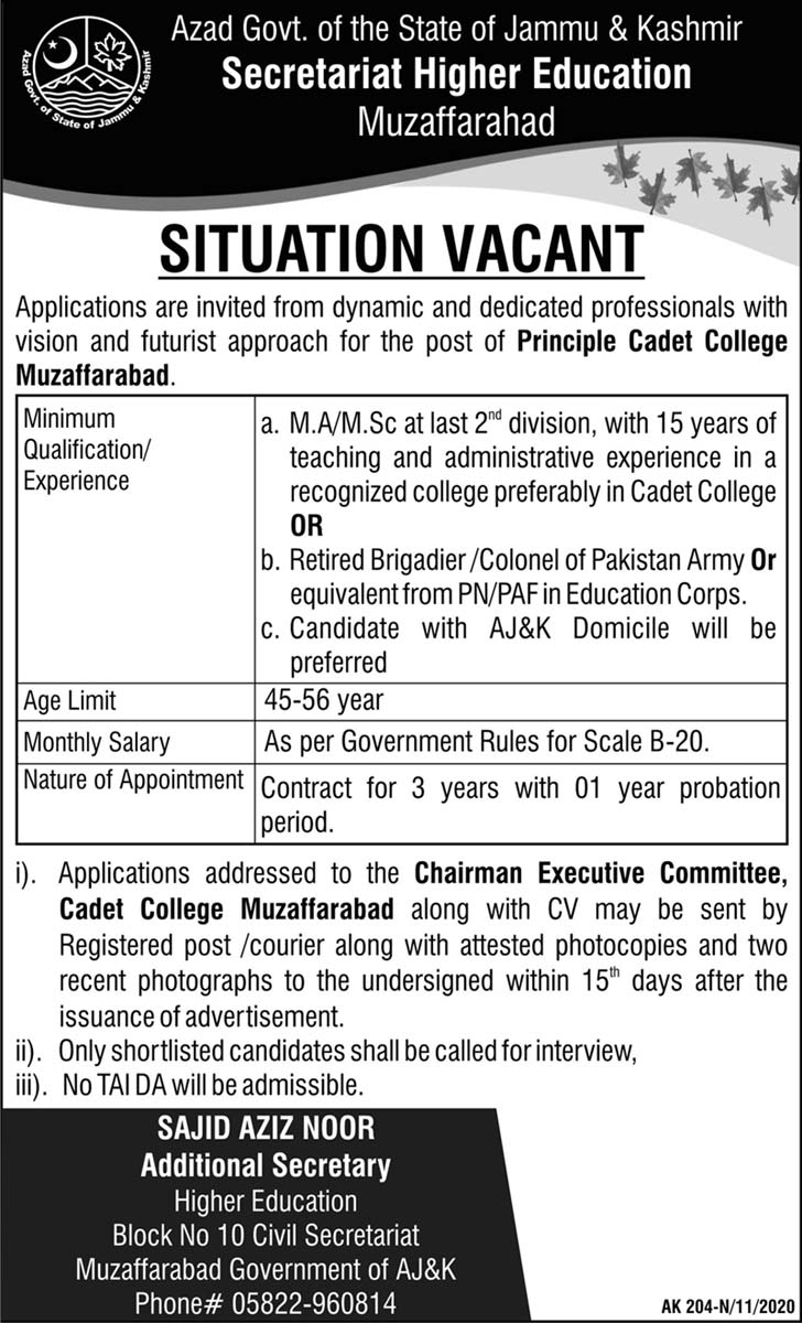 Secretariat Higher Education Jobs 2020 Muzaffarabad