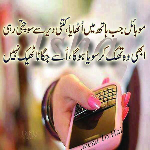 Sad Poetry Urdu Shayari Urdu Poetry Image