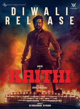 Karthi, Narain, Dheena, George Maryan's Kaithi Tamil Movie Box Office Collection 2019 wiki, cost, profits, Kaithi Box office verdict Hit or Flop, latest update Budget, income, Profit, loss on MT WIKI, Wikipedia